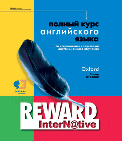 Reward Internative